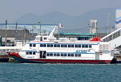 Kobbe Ferries sa Korea