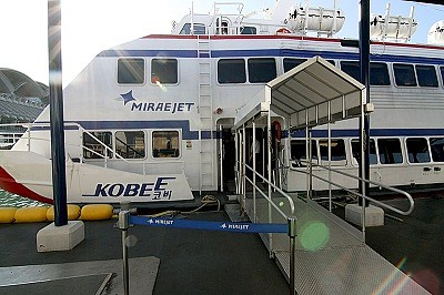 Kobee Japan til Kóreu Speed ​​Ferry