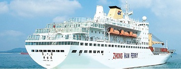 Zhong Han Ferry Ship