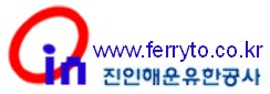 Qin In Ferry Logo