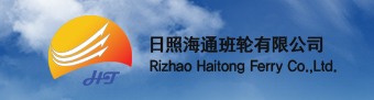 Rizhao Haitong Ferries